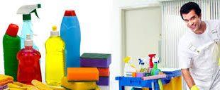ما يميز شركتنا فى اعمال التنظيف